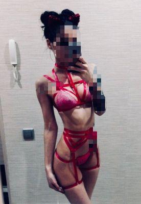 БДСМ госпожа Риточка, 23 лет, рост: 170, вес: 51