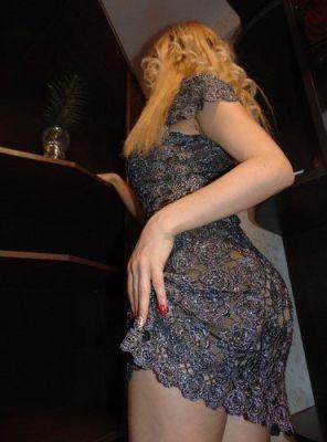 Диана, 27 лет - попробуйте секс с госпожой