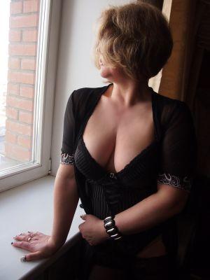 Проститутка рабыня Настя, 37 лет, закажите онлайн прямо сейчас